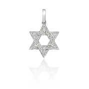 Diamond 18k White Gold Star of David Pendant