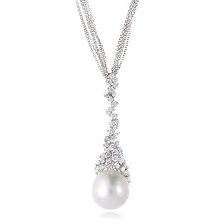 2.40ct Diamond and South Sea Pearl 18k White Gold Pendant Necklace
