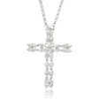 1.13ct Diamond 18k White Gold Cross Pendant Necklace