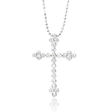 .29ct Diamond 14k White Gold Cross Pendant