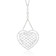 2.05ct Diamond 18k White Gold Heart Pendant Necklace