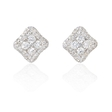 1.25ct Diamond 18k White Gold Cluster Earrings