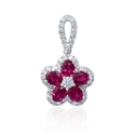 Diamond and Ruby 18k White Gold Flower Pendant