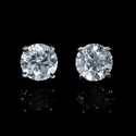 Diamond 2.05 Carats 14k White Gold Stud Earrings