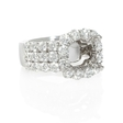2.64ct Diamond 18k White Gold Halo Engagement Ring Setting