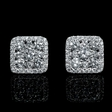 1.88ct Diamond 18k White Gold Cluster Earrings