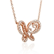 .91ct Diamond 18k Rose Gold Butterfly Pendant Necklace