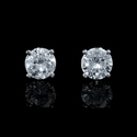 Diamond .88 Carat 14k White Gold Stud Earrings