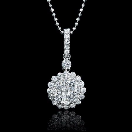 Diamond 18k White Gold Pendant