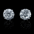 2.06ct Diamond 14k White Gold Stud Earrings