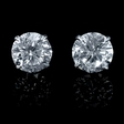 2.06ct Diamond 18k White Gold Stud Earrings
